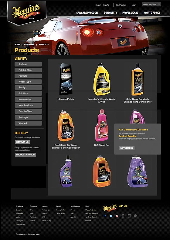 Screenshot of the newly designed and launched Meguiars.com
